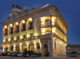 Hotel Campos de Baeza, 바에자