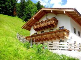 Fluchthäusl, Berchtesgaden