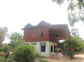 Chrey Homestay by Living Cambodia, Siem Reap