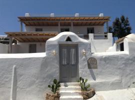 Traditional House Ano Mera, Ano Mera