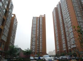 Beijing Dongya Xinhua Apartment, Beijing