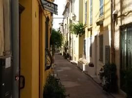 Safranier Townhouse, Antibes