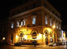 ザ ローマ ハウス