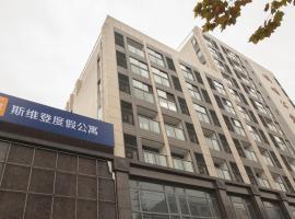 Tujia Siweideng Holiday Apartment(Gulou1929), Nanjing