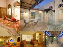 The Well Guesthouses - Home in the Old City, Beer Sheva