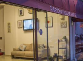 Parion House Hotel, Çanakkale