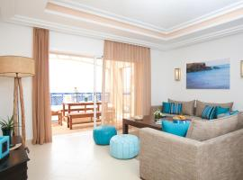 AppartHotel by Paradis Plage, Taghazout