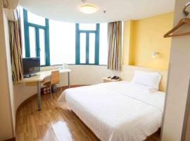 7Days Inn Ganzhou Kaifa District Kejia Avenue, Ganzhou