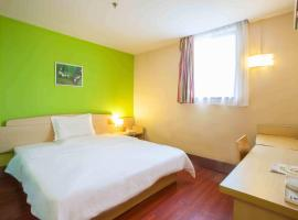 7Days Inn Xiamen Airport Huli Avenue, Xiamen