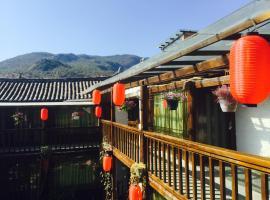 Lijiang Shuhe Qingtao Inn, Lijiang