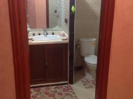 Appartement de Vacances, Meknès