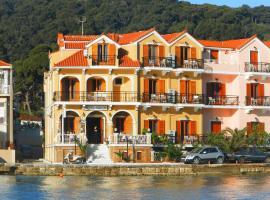 Aggelos Hotel, Argostoli
