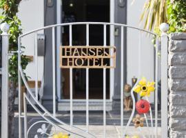 漢森住宿加早餐旅館