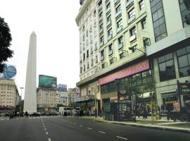 Obelisco Center Suites - Hotel & Apart