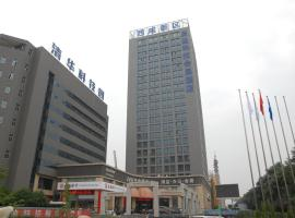 Qidi Science and Technology Exhibition Hotel, Xianyang