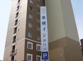 Toyoko Inn Kiryu-eki Minami-guchi, Kiryu