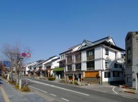 Chuokan Shimizuya Ryokan, Nagano