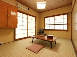 Minshuku Otsuka, Ito