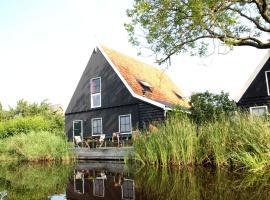 De Schaapskooi, Broek in Waterland