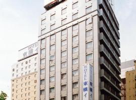 Toyoko Inn Shin-Yokohama Ekimae Honkan, Yokohama
