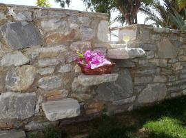 Chryssalis Garden Apartments, Naxos Chora