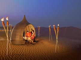 Dunes by Al Nahda, Abyaḑ