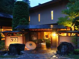 Fuefukigawa Onsen Zabou, Koshu