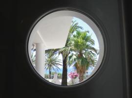 Guadalupe Hotel Boutique, Los Caños de Meca