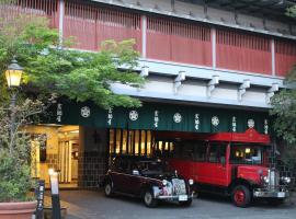 Kyotoya, Takeo