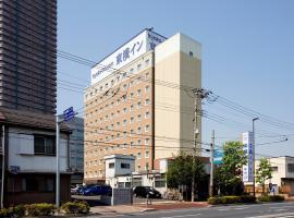 Toyoko Inn Yokohama Shinkoyasu Ekimae