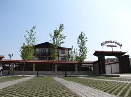 Rodopska house, Asenovgrad