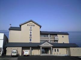 Hotel Uni Goten, Rishirifuji