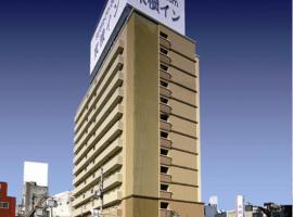 Toyoko Inn Osaka Hankyu Juso-eki Nishiguchi, Osaka