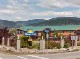 Days Inn and Conference Centre Penticton, Penticton