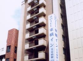 Toyoko Inn Okinawa Naha Mie-bashi-eki, Naha