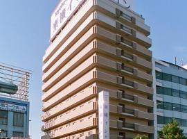 Toyoko Inn Hanshin Amagasaki Ekimae, Amagasaki