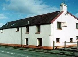 The New Inn Guest House, Bridgend