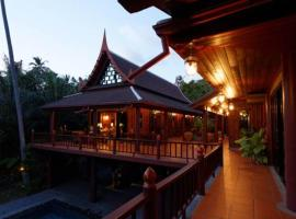 Emperors House, Oriental-Lodge
