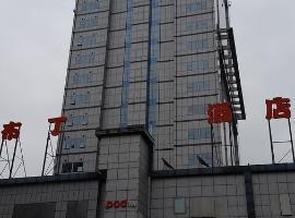 Pod Inn Wangjing Branch, Beijing