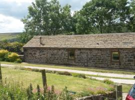 Gibraltar Farm Cottage, Hebden Bridge