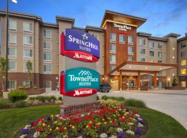 TownePlace Suites by Marriott Bellingham, Bellingham