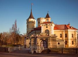 , Pavlovsk