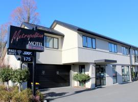 175 Metropolitan Executive Motel on Riccarton