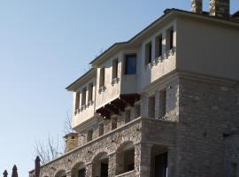 阿拉馬里斯酒店, 馬克里尼撒