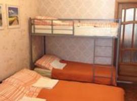 Hostel Apelsin Prospekt Pobedy 24, Kazan