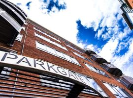 Birchover Park Gate, Nottingham
