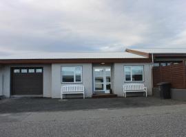 Lundur Apartment, Keflavík