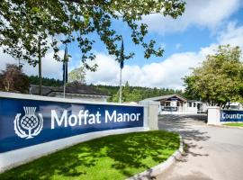 Moffat Manor Holiday Park, Beattock