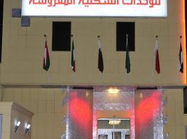 , Riyadh