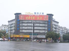 Citihome Hotel Chuzhou Langya Road Branch, Chuzhou